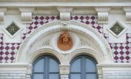 ACVL--detail-de-facade---Musee-Joseph-Denais---Credit-BRousseau-CD49-2011