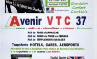 Avenir VTC37-JF Pelletier (5)